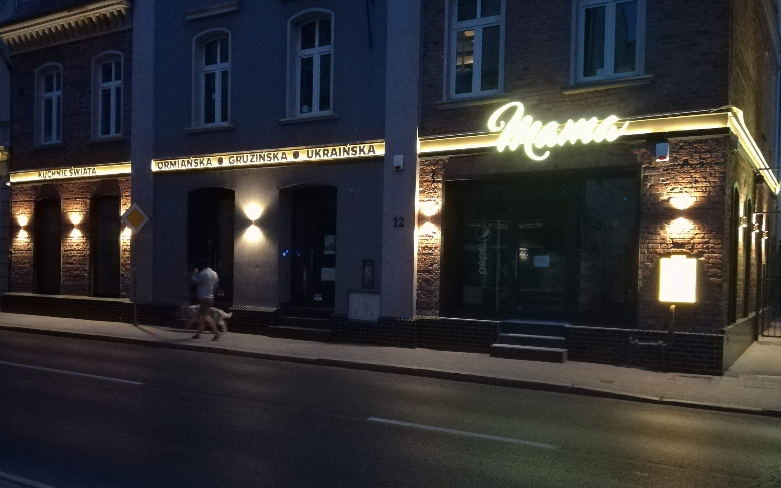 Profuturo Producent Reklam restauracja MAMA